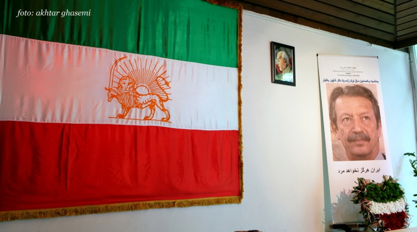 100 Salegi Bakhtiar