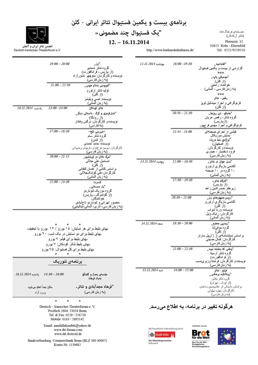 21.programm_p1-6